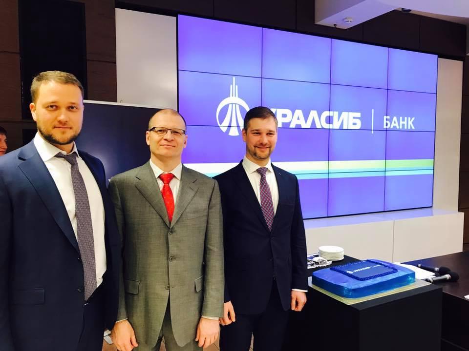 Сергей Гордейко в гостях у Банка Уралсиб