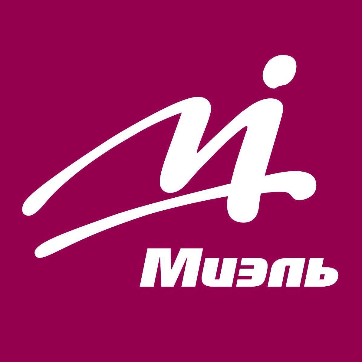 Обзор вторичного рынка недвижимости Москвы, февраль 2021