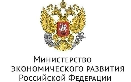 О текущей ситуации в российской экономике. Май-июнь 2021 года