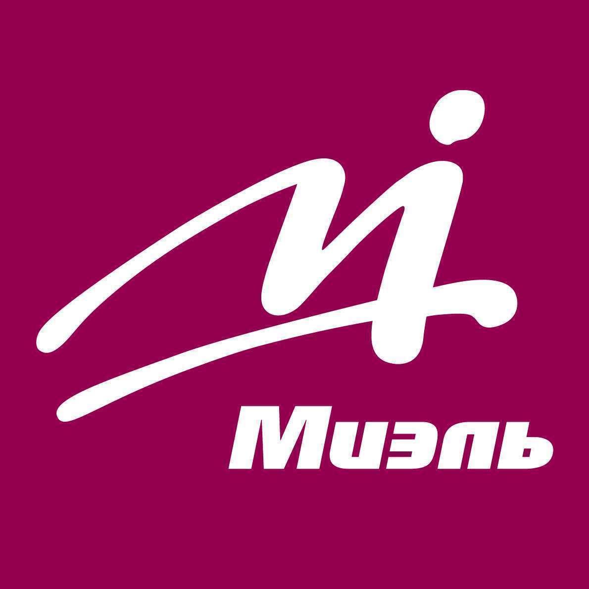 Обзор вторичного рынка недвижимости Москвы, июнь 2021