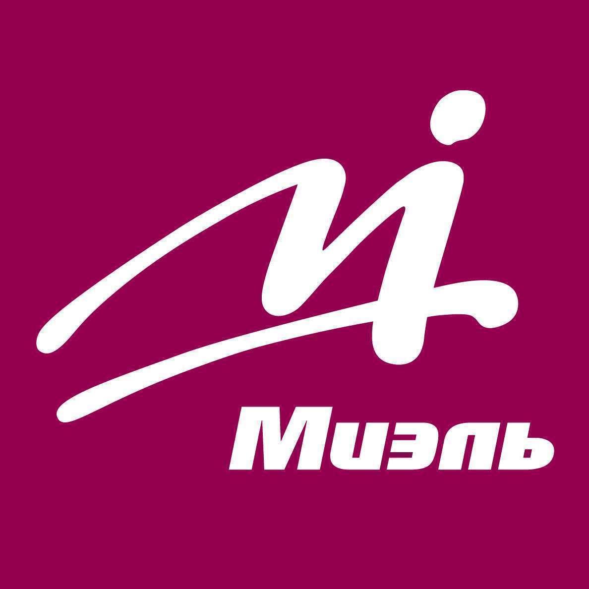 Обзор вторичного рынка недвижимости Москвы, июль 2021
