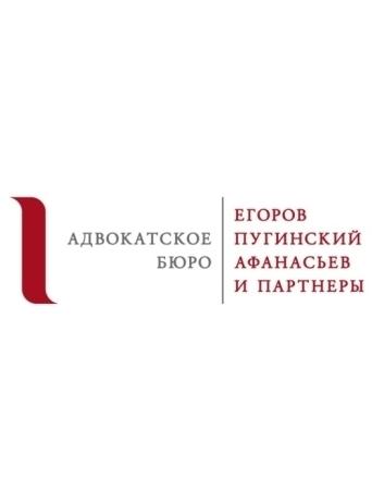 Банковское и финансовое право, рынки капитала. Выпуск 20