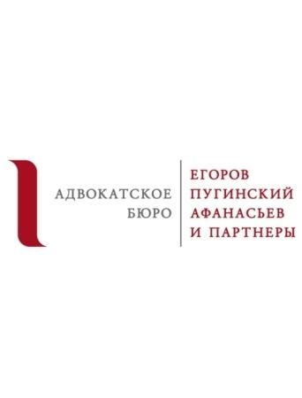 Банковское и финансовое право, рынки капитала. Выпуск 19