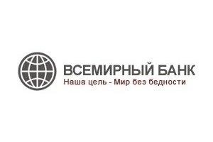 Ежемесячные тенденции экономического развития России. Апрель 2020