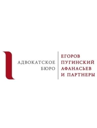 Банковское и финансовое право, рынки капитала. Выпуск 21